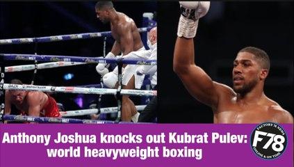 F78NEWS: Anthony Joshua knocks out Kubrat Pulev: world heavyweight boxing