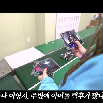 The Adventure of Young-Ji with Kai EXO ep.16