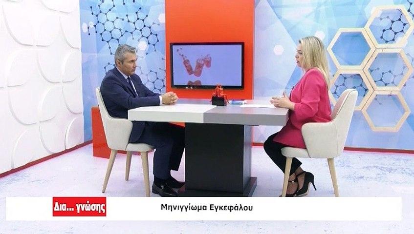 Δια γνώσης, Ι. Γεωργιάδης
