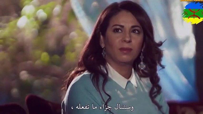 série amazigh film tachlhit akfay asgan épisode 20
