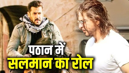 Salman Khan Screen Time In Shahrukh Khan's Pathan Revealed