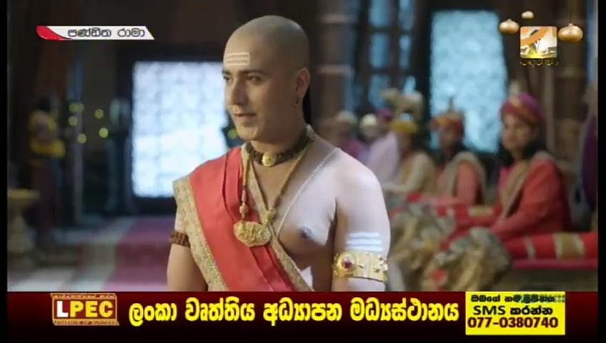 Pandith Rama 14-12-2020 Thumbnail