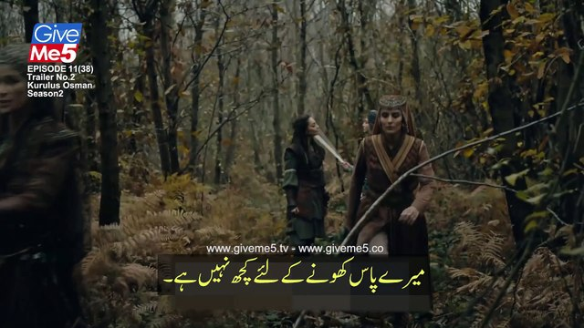 Kurulus_Osman_Season_2_EPISODE_38_Trailer_2_with_Urdu_Subtitles | kurulus osman 38 bolum trailer 2 | kurulus osman season 2 episode 38 trailer 2 urdu subtitles