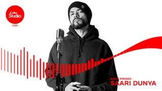 Coke Studio 2020 | Promo | Saari Dunya | BOHEMIA