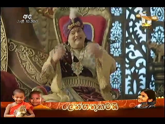 Panditha Rama-Episode 443 Thumbnail