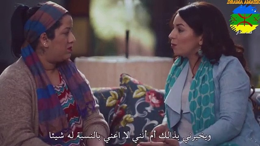 série amazigh film tachlhit akfay asgan épisode 29
