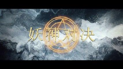 《阴阳师:晴雅集》