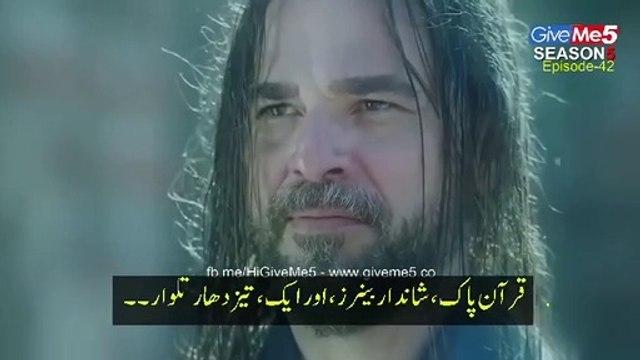 Dirilis Ertugrul Season 5 Episode 42 Urdu Subtitle