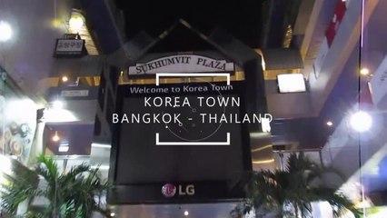 It's Like Being In Korea. Visit Korea Town - Sukhumvit Plaza, Bangkok Thailand