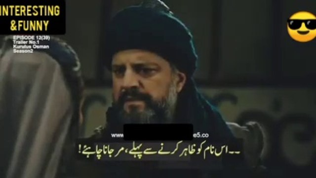 kurulus Osman season 2  kurulus Osman season 2 episode 39 trailer 1 with Urdu subtitles