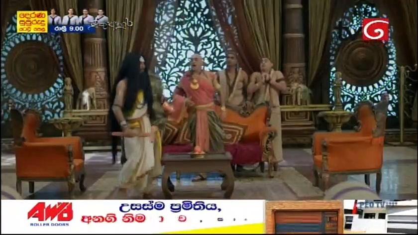 Pandith Rama 18-12-2020 Thumbnail