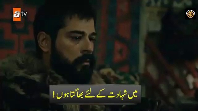 Kurulus Osman Season 2 Episode 39 Trailer 1 with Urdu Subtitles - Kurulus Osman Episode 39 in Urdu