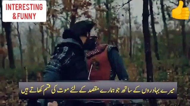 kurulus Osman season 2  episode 39 trailer 1 with Urdu subtitles