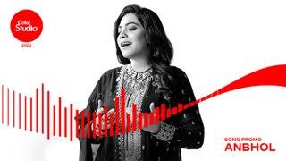 Coke Studio 2020   Promo   Anbhol   Sanam Marvi