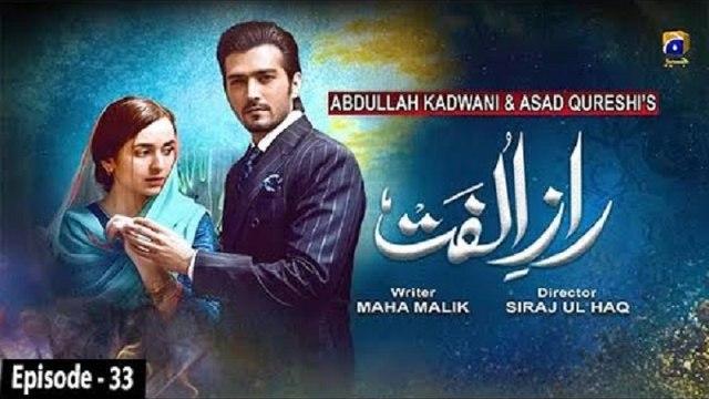 Raaz-e-Ulfat - Episode 34