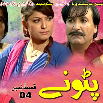 Pat Patonay | Pashto Comedy Drama Serial | Episode 04 | Spice Media - Lifestyle