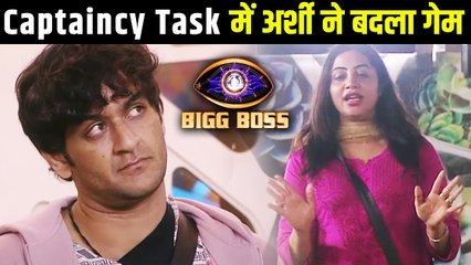 Bigg Boss 14 : Vikas Gupta & Arshi Khan Get Into Ugly Fight