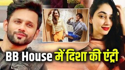 Bigg Boss 14 | Disha Parmar To Enter The BB 14 House, Surprise For Rahul Vaidya