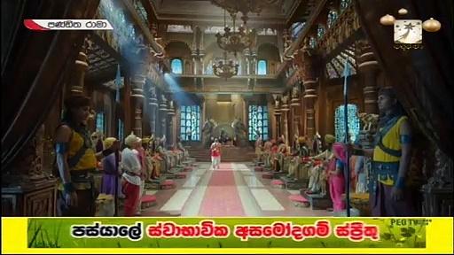 Pandith Rama 23-12-2020 Thumbnail