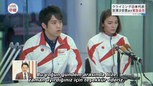 P. J. W. 3. Bölüm TRSUB [Japan-Fans.com]