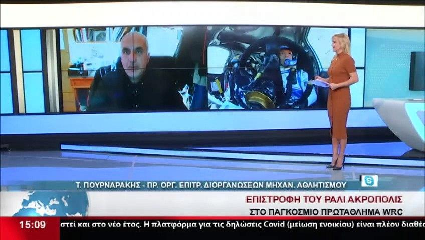 O Τάκης Πουρναράκης στο STAR