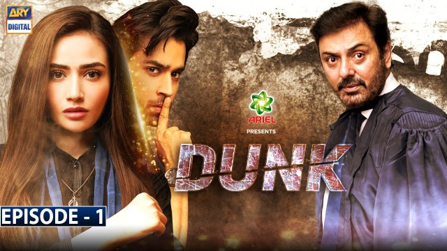 Dunk Episode 1
