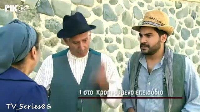 Καμώματα τζ' αρώματα - Επεισόδιο 869 (6ος κύκλος)