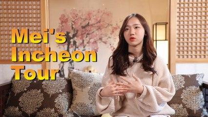 [광고포함] 인플루언서 메이찬과 함께 떠나는 인천여행 [Hướng dẫn tham gia sự kiện video tour Incheon cùng ]