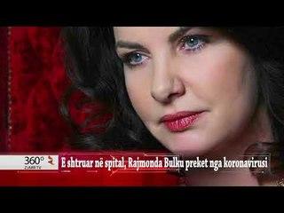 Aktorja e njohur e skenës shqiptare, Rajmonda Bulku raportohet se është infektuar me Covid 19