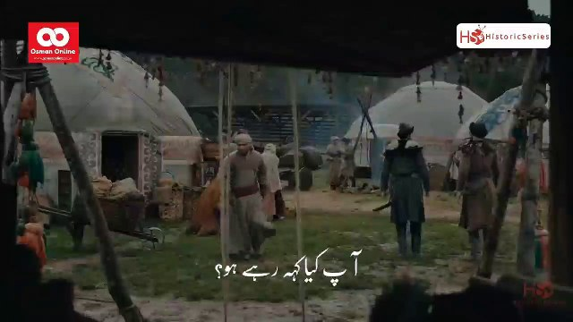 Kurulus osman bolum 39 part 3 with urdu subtitlese | Kurulus osman episode 39 part 3 with urdu subtitles | kurulus osman season 2 episode 39 part 3 with urdu subtitles | Islamic History