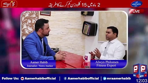 lose weight quickly  | lose weight quickly  | Aamer Habib about weight loss