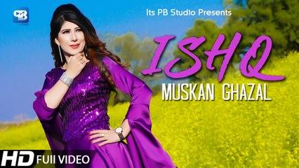 Pashto New Songs 2021 - Ishqa Tawani De Krama   Muskan Ghazal