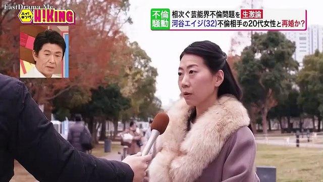 スキャンダル専門弁護士QUEEN 第5話 - (Scandal Senmon Bengoshi QUEEN 2019 ENG SUB)