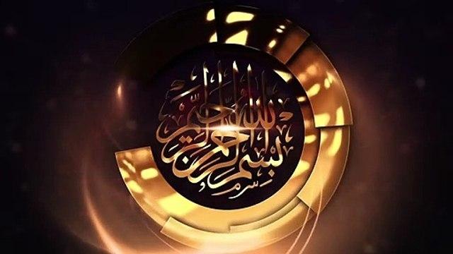Abdul Rahman Mossad Beautiful Quran Recitation UrduTranslation Surah An Nahl Islamic Education