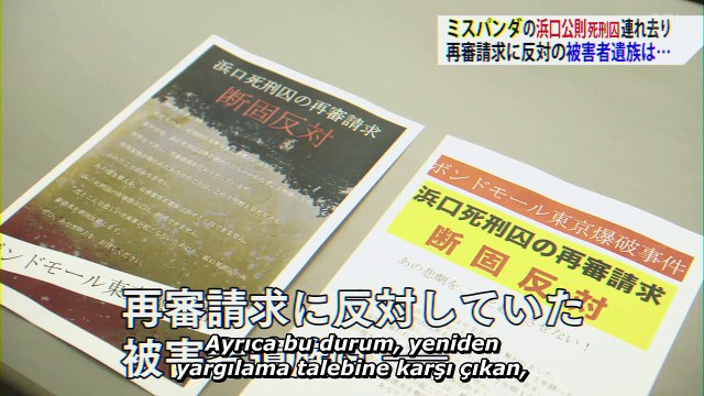 P. J. T. W. 5.Bölüm TRSUB [www.Japan-Fans.com]