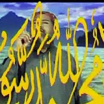 LA ALLAH ALAL ALLAH BY IMDADULLAH