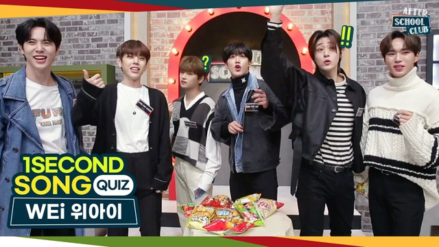 [After School Club] ASC 1 Second Song Quiz with WEi (ASC 1초 송퀴즈 with WEi)