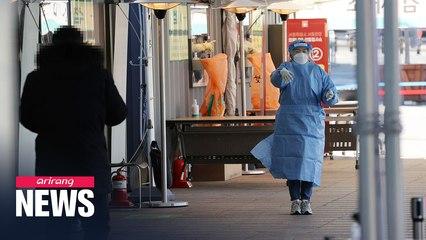 S. Korea reports 967 new COVID-19 cases on Thursday