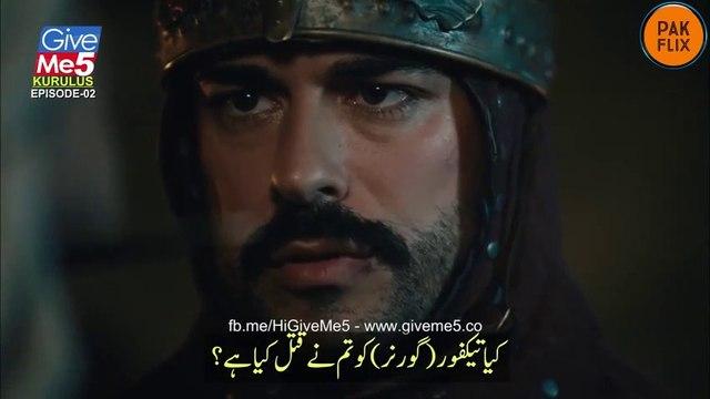 Kurulus Osman Season 1 - Episode 2 with Urdu Subtitles PART 1