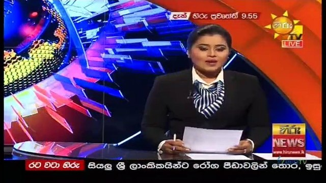 Hiru TV News 9.55 - 01-01-2021