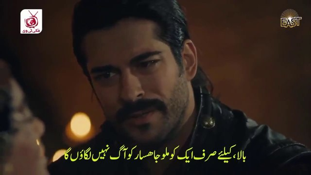 Kurulus Osman Season 1 - Episode 4 with Urdu Subtitles PART 2