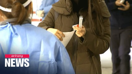 S. Korea extends 2.5 distancing scheme for 2 weeks, bans gatherings of 5 or more nationwide