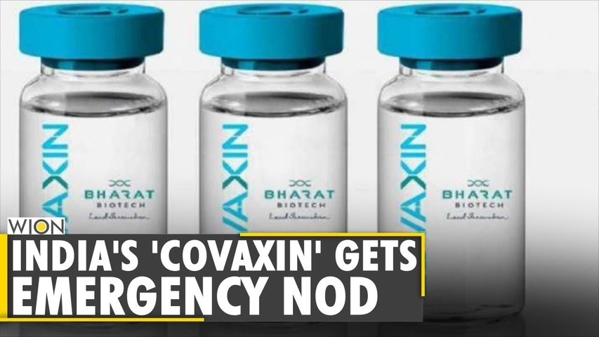 India's first indigenous vaccine 'Covaxin' gets expert panel's nod | Bharat Biotech