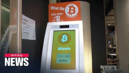 Bitcoin price passes new milestone of US$ 34,000