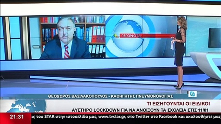 O καθηγητής Πνευμονολογίας Θεόδωρος Βασιλακόπουλος στο STAR K.E.