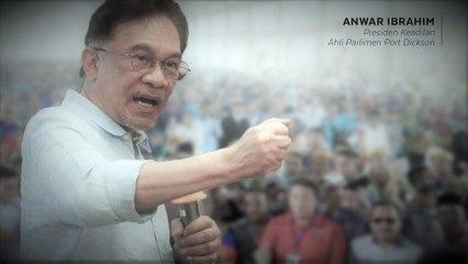 Anwar Ibrahim: Perpaduan Dan Agenda Reformasi Adalah Jalan Ke Depan