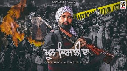 Khoon Kisani Da (Farmers Protest)| Sukhwinder Sidhu | New Punjabi Song 2021 | Amar Audio