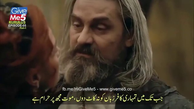 Kurulus Osman Season 1 - Episode 5 with Urdu Subtitles PART 1