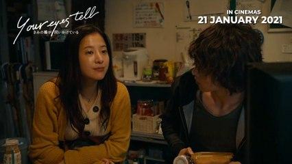 YOUR EYES TELL (2020) Drama, Romance Movie