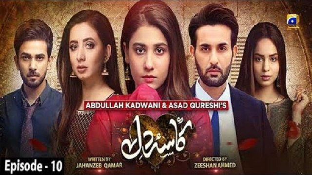 Kasa-e-Dil - Episode 09